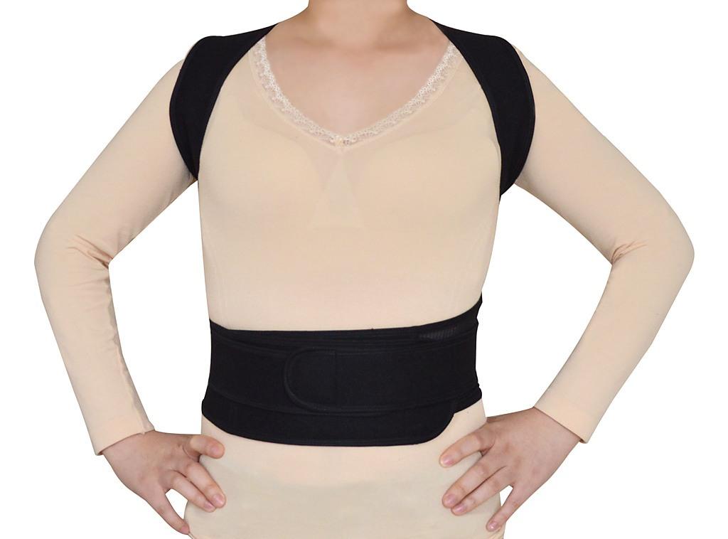 Lower Back Brace Unisex Posture Corrector Lumbar Support