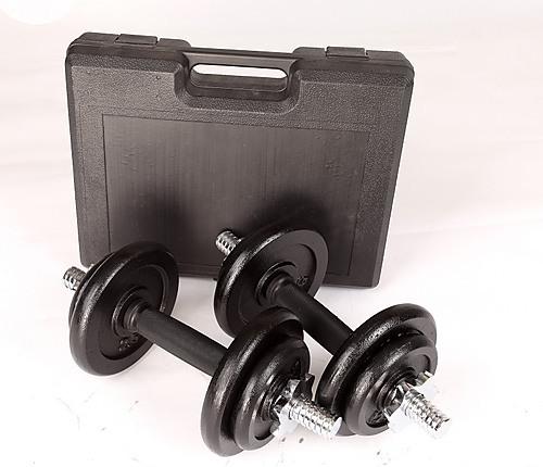 Voit Dumbbell Set 20kg: 20kg Black Dumbbell Set With Carrying Case