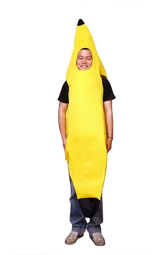 Yellow Banana One Size Fits all Adults Costume  sc 1 st  FactoryFast & Yellow Banana One Size Fits all Adults Costume - Games u0026 Hobbies ...