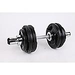 Olympic Dumbell Handles Pair Bearings Weight Bars